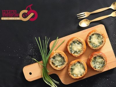 Country rolls filled with spinach